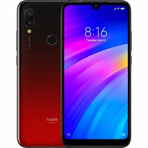Phone Xiaomi Redmi 7 3/64GB - lunar red NEW (Global Version)