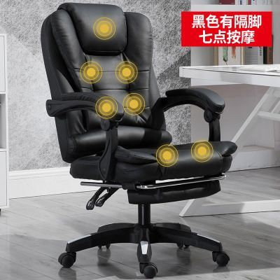 Swivel armchair with massager and footrest- black