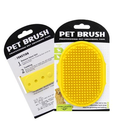 Massage brush for a dog - yellow