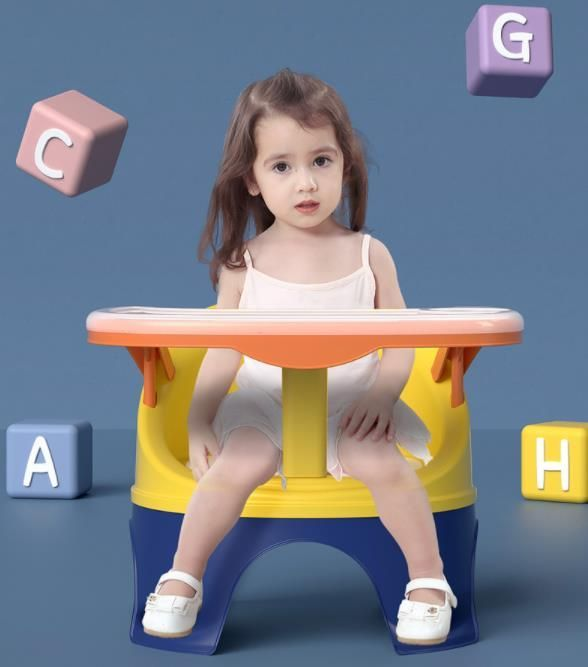 Portable baby chair for feeding and playing - yellow and navy blue