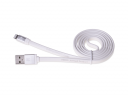 cable lighting HEDO - white
