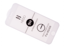 Screen Glass Protector HEDO 5D iPhone 6 / 6s - white
